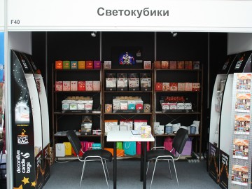 Gifts Expo Russia 2015
